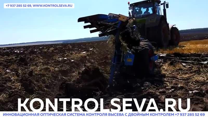 Jps трекер для трактора белгород