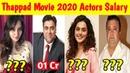 Thappad Movie 2020 Star Cast Shoucking Salary | Taapsee Pannu | Naila Grewal | Anubhav Sinha