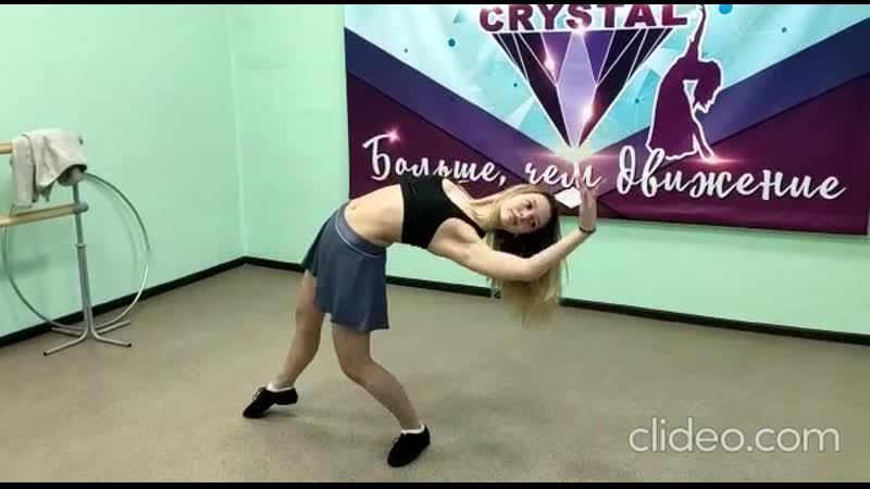 Школа танцев *CRYSTAL* / Больше, чем движение!