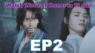 Hey beauty, how about we adopt a son together 😉 [Watch #WordOfHonor EP2 in 15 min]
