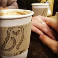 Логотип Чайная ТИМОФЕЙНЯ