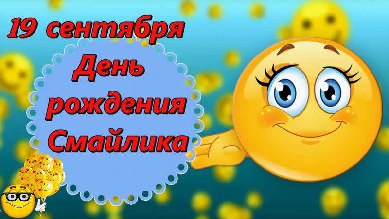 Детская библиотека №2 Мастер класс библиотекаря Малышевой Т МАСТЕР КЛАСС Смайлик эмоции
