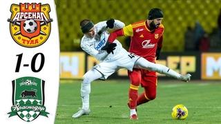 🔥 Арсенал Тула - Краснодар 1-0 - Обзор Матча Чемпионата России 11/04/2021 HD 🔥