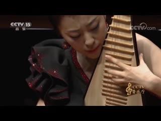 Музыкальные Бриллианты ''ИньЮэ ЦзуаньШи''...   Волшебные звуки Пипы (род лютни) и чарующие мелодии.