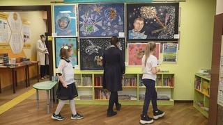 """Раменская детская библиотека участвует в областной акции """"Поехали!""""."""