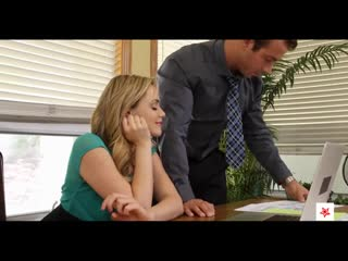 Mia Malkova seduces her office assistant