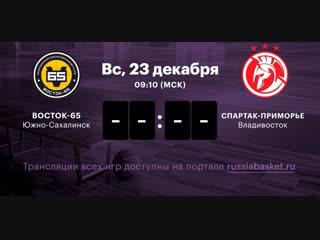 Матч недели. восток-65 vs спартак-приморье.