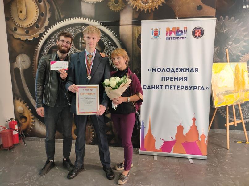 В Санкт-Петербурге наградили лауреатов молодежной премии, изображение №6