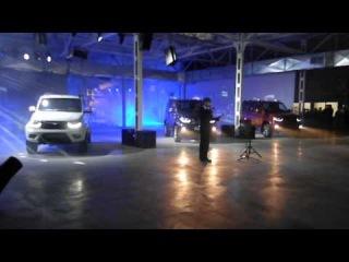 Презентация нового UAZ PATRIOT в Ульяновске 7 октября 2014 года