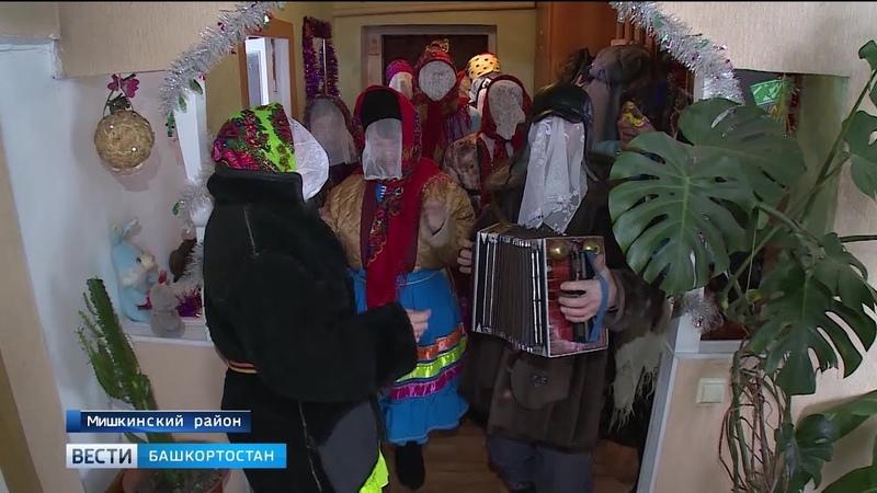 Новый год ещё не закончился жители Мишкинского района празднуют Шорык Йол