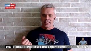 """Андрей Ваджра в прямом эфире программы """"Обратный отсчёт"""""""