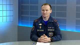 Интервью с Эдуардом Дорожкиным, начальником управления надзорной деятельности и профилактической работы.