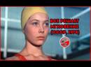 Все решает мгновение - Видео (1978)