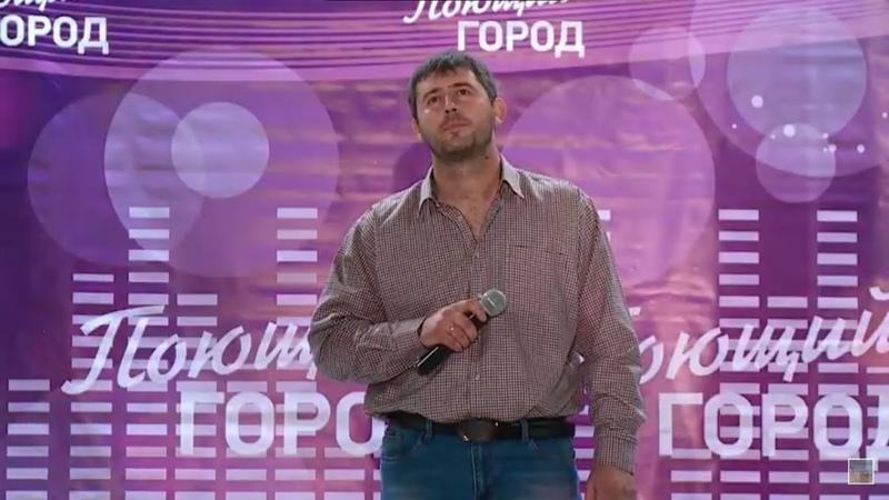 №31 Максим Гудошников вокальный телефестиваль Поющий город Сезон 8 Бийское телевидение