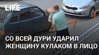 Ударил женщину кулаком в лицо за то, что она выпила