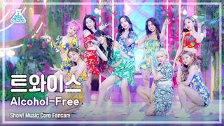 210612 TWICE - Alcohol-Free @ Music Core (TWICE Fancam)