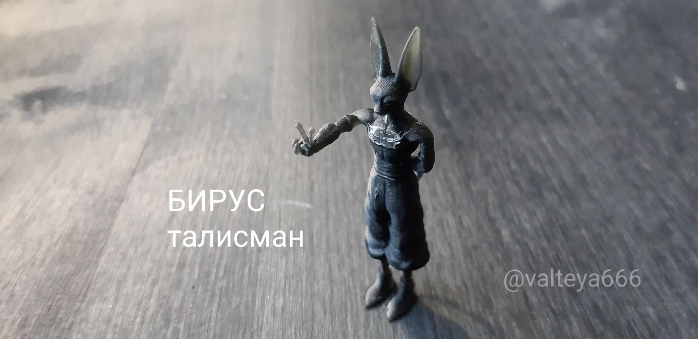 Хештег 3dпринтер на   Салон Магии и мистики Елены Руденко ( Валтеи ). Киев ,тел: 0506251562  X4urqT865l0