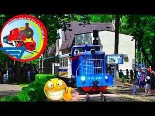 Київська Дитяча Залізниця 🚃 Киевская детская железная дорога