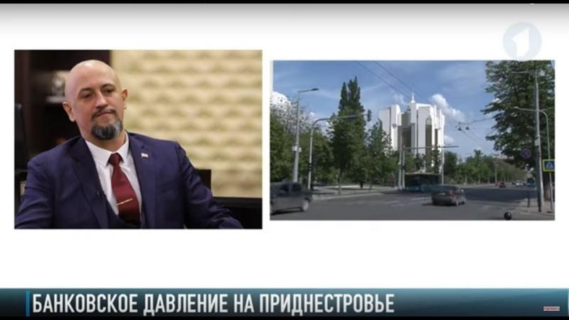 Лей уже не средство расчета Сергей Оболоник о банковской блокаде