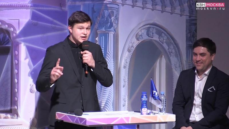 Дети Тьюринга (Минск) (финал приветствие ЛаМПа 2019)