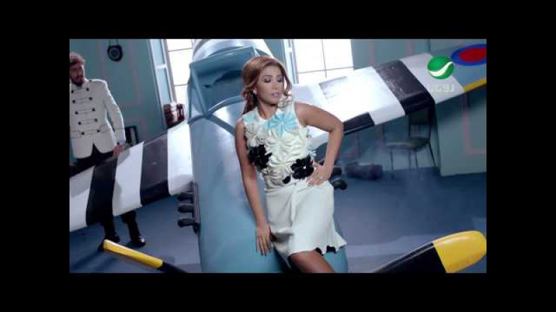 Arwa ... Ya Momayaz - Video Clip | أروى ... يا مميز - فيديو كليب