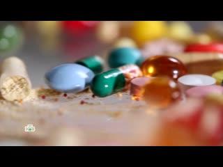 Живая еда с Сергеем Малозёмовым: спецвыпуск о витаминах