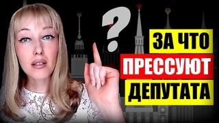 Власть боится критики? За что судили депутата Енгалычеву?