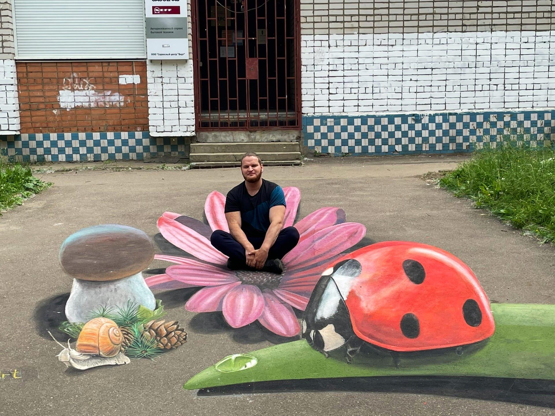 На Липовой горе в Ярославле появилась 3D-иллюзия