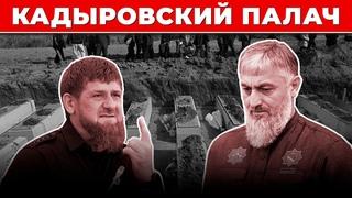 💀 Самый опасный депутат России. История Адама Делимханова.