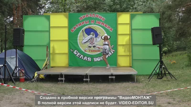 концертная программа на конкурс Белая Ворона