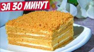 Этот торт медовик занял 1 МЕСТО в 1983 году! Быстрый вкусный простой рецепт торта!