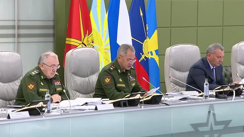Селекторное совещание с руководящим составом ВС РФ под председательством Сергея