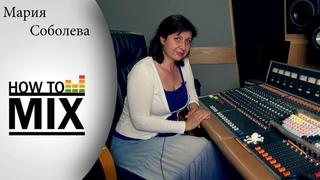 Grand piano recording. Part 1/3.(eng sub)/Мария Соболева о записи акустического рояля. Часть I.