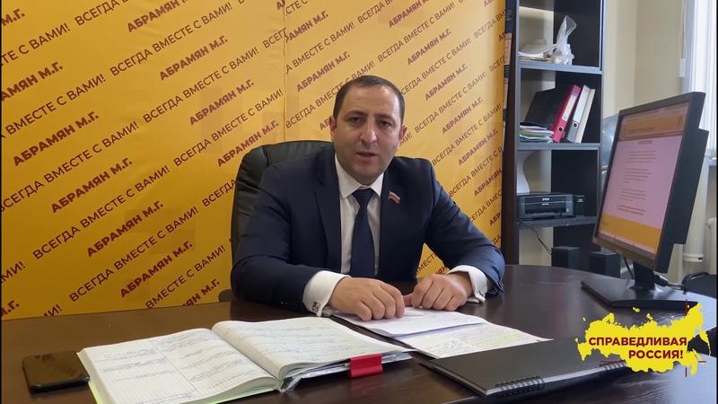 Депутат Манук Абрамян Проект дает возможность рассказать о проблемах района и получить поддержку