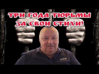 Правда про режим фюрера Зелупенка