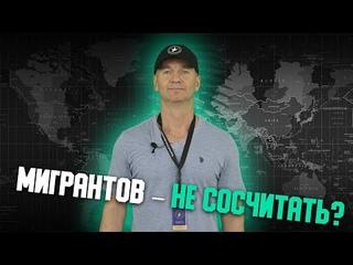 День пожарной службы и производство китайской вакцины в Беларуси