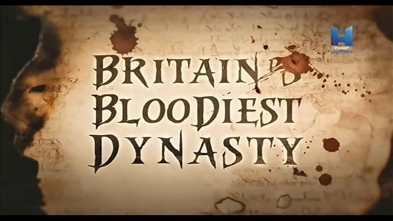 Плантагенеты самая кровавая династия Британии док игровой фильм серии 1 2