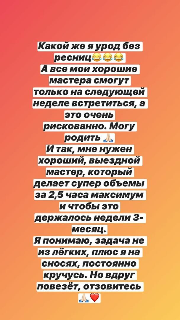 https://sun9-26.userapi.com/c206820/v206820809/155c89/N1vBkr3qTWI.jpg