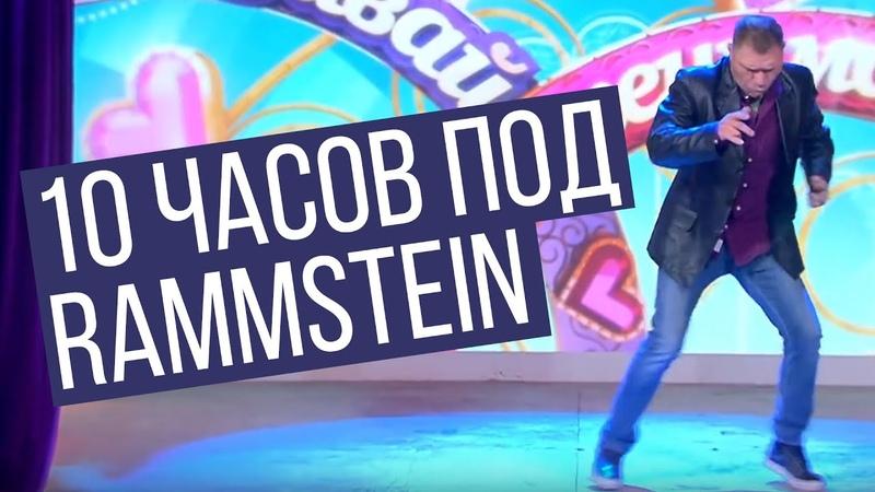Никто не ожидал от этого хохла такого танца По пойму это сам Вацлав Нижинский