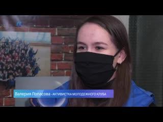 Молодежный клуб остается без собственного помещения 2020 Карелия Петрозаводск
