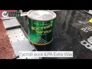 Инструкция по применению воск для полировки натурального камня густой, бесцветный ILPA EXTRA WAX