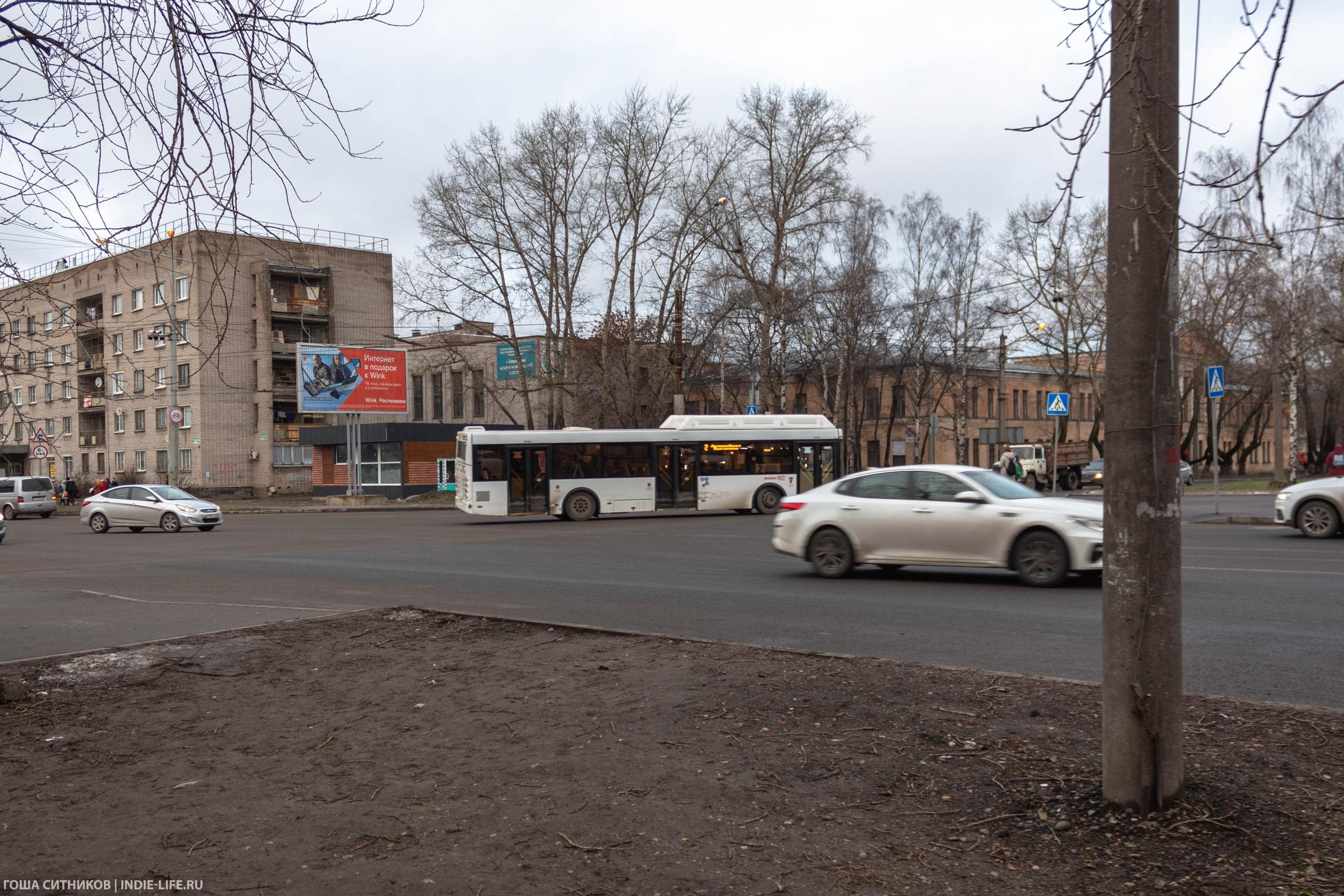 Нормальный автобус