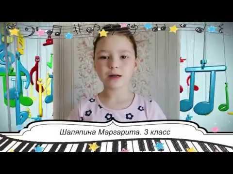 МБОУ ДО Петуховская школа искусств Отделение фортепиано. (Кузьмина Е.А.) С Днем Защиты Детей!