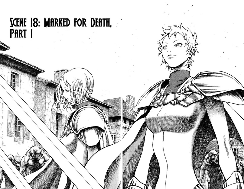 Claymore, Chapter 18, image #2