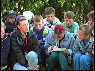 Экологический лагерь Водлозерского национального парка Калипсо 1995. Песня.