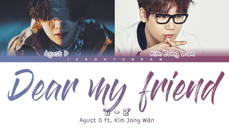 AGUST D ft. Kim Jong Wan - DEAR MY FRIEND 「Color Coded Lyrics_Han/Rom/Eng」