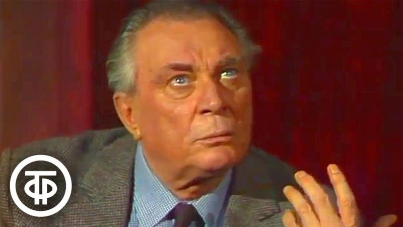 Встреча с народным артистом СССР Евгением Семёновичем Матвеевым 1987