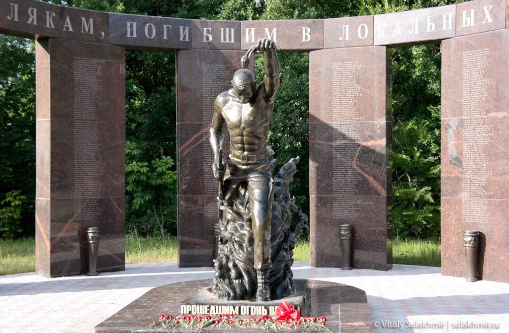 Памятник погибшим в локальных конфликтах, Саратов 2020
