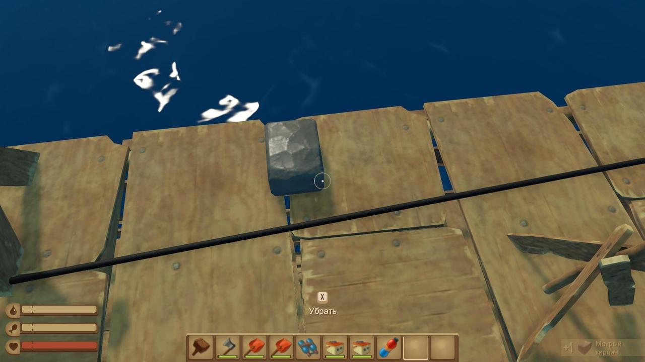 Мокрый кирпич на плоту в Raft