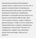 Ахмед Дудаев фотография #4